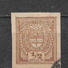 Sellos: ARGENTINA SELLO USADO - 2/49. Lote 293355243