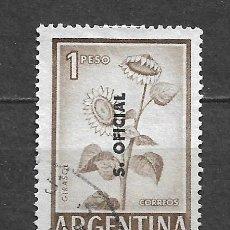 Sellos: ARGENTINA SELLO USADO - 2/49. Lote 293355413