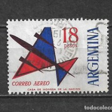 Sellos: ARGENTINA SELLO USADO - 2/49. Lote 293355468