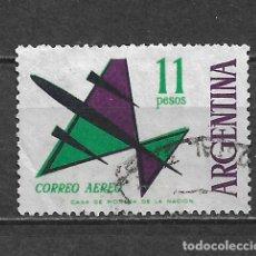 Sellos: ARGENTINA SELLO USADO - 2/49. Lote 293355493