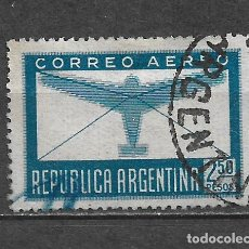 Sellos: ARGENTINA SELLO USADO - 2/49. Lote 293355658