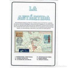 Sellos: KOL-ARG1 ARGENTINA ARGENTINA IN ANTARCTICA. Lote 293387878