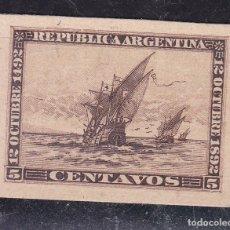 Sellos: FC3-172- ARGENTINA YT 93. PRUEBA EN CARTULINA. Lote 293837628