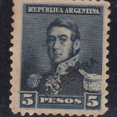 Sellos: FC3-172- ARGENTINA YT 109 MUESTRA (*) SIN GOMA. Lote 293837838
