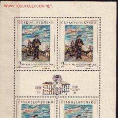 Timbres: CHECOSLOVAQUIA MP 1578* - AÑO 1967 - PINTURA - OBRA DE H. ROUSSEAU. Lote 2504694