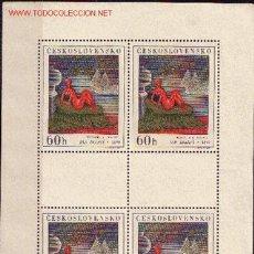 Sellos: CHECOSLOVAQUIA MP 1686/90* - AÑO 1968 - OBRAS DE PINTORES NACIONALES. Lote 745807
