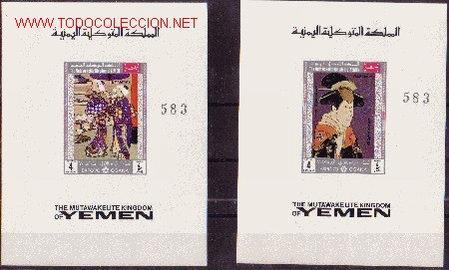 YEMEN REINO HB*** - AÑO 1970 - EXPO OSAKA - PINTURA JAPONESA (Sellos - Temáticas - Arte)