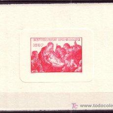 Sellos: RUANDA PA HB 31** - AÑO 1973 - NAVIDAD - PINTURA RELIGIOSA - OBRA DE GUIDO RENI. Lote 16289840