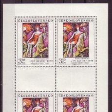 Sellos: CHECOSLOVAQUIA 2363 HB*** - AÑO 1979 - PINTURA - OBRA DE JAN BAUCH. Lote 5060270