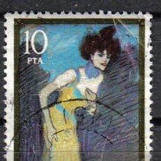 Sellos: ESPAÑA 1978 - 10 P EDIFIL 2484 - PINTURA : PABLO RUIZ PICASSO - USADO. Lote 8112536