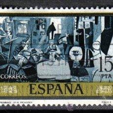 Sellos: ESPAÑA 1978 - 15 P EDIFIL 2486 - PINTURA : PABLO RUIZ PICASSO - USADO. Lote 8112577