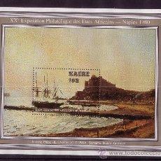 Sellos: ZAIRE HB 21*** - AÑO 1980 - EXPOSICION FILATÉLICA INT. DE NAPOLES - PINTURA - OBRA DE PITLOI. Lote 21729114