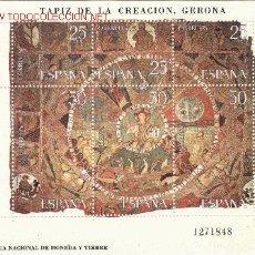 Sellos: SELLO TAPIZ DE LA CREACIÓN (GIRONA) 1980. Lote 23406063