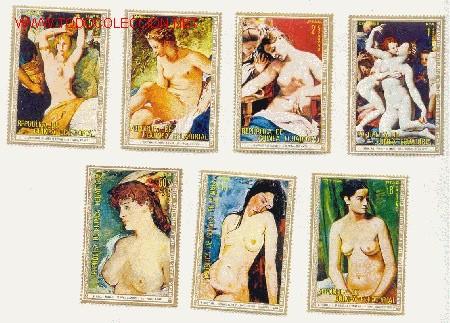 DESNUDOS ARTISTICOS (SERIE COMPLETA DE SIETE VALORES). GUINEA ECUATORIAL. FILATELIA (Sellos - Temáticas - Arte)