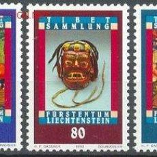 Sellos: LIECHTENSTEIN - COLECCION DE ARTE TIBETANO EN LIECHTENSTEIN. Lote 2784371