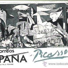 Sellos: SELLO 200 PTA. 1981. GUERNICA - PABLO RUIZ PICASSO. Lote 10733959