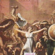 Sellos: FRANCIA: LOUIS DAVID: LAS SABINAS EN EL COMBATE CON LOS ROMANOS. TARJETA MÁXIMA DEL 10-1-1981. Lote 11566519