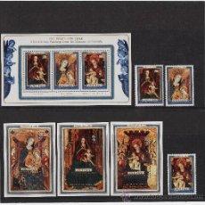 Sellos: PENRHYN - ARTE PINTURA / NAVIDAD S. XV -MUSEO DE CATALUÑA - JUEGO DE 4 HOJITAS Y 3 SELLOS.- AÑO 1980. Lote 14258797
