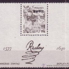 Sellos: POLONIA MUESTRA HB 73*** - AÑO 1977 - PINTURA - 400º ANIVERSARIO DEL NACIMIENTO DE RUBENS. Lote 16537716