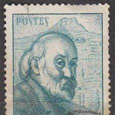 Sellos: FRANCIA IVERT Nº 0421 (AÑO 1939), PAUL CEZANNE, PINTOR, USADO. Lote 24842900