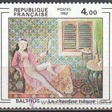 Sellos: FRANCIA IVERT Nº 2245, BALTHUS: LA HABITACIÓN TURCA, NUEVO. Lote 203138573
