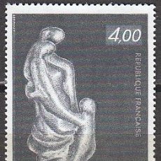 Sellos: FRANCIA IVERT Nº 2234, LA FAMILIA, ESCULTURA DE MARC BOYAN, NUEVO. Lote 18002293