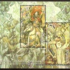Timbres: ARMENIA. 2001. BF15***. 1550 ANIVERS. DE LA BATALLA DE AVARAYR. CUADRO DE G.JANDZHIAN.. Lote 45051258