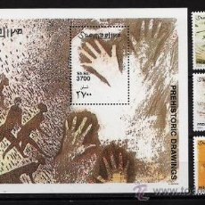 Sellos: PINTURAS RUPESTRES - PREHISTORIA - SOMALIA - 3 SELLOS + 1 HB - SERIE COMPLETA - NUEVA - AÑO 2002. Lote 27260672