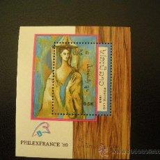 Sellos: LAOS 1989 HB IVERT 106 *** EXPOSICIÓN FILATÉLICA INTERNACIONAL - PHILEXFRANCE-PICASSO - PINTURA. Lote 27894219