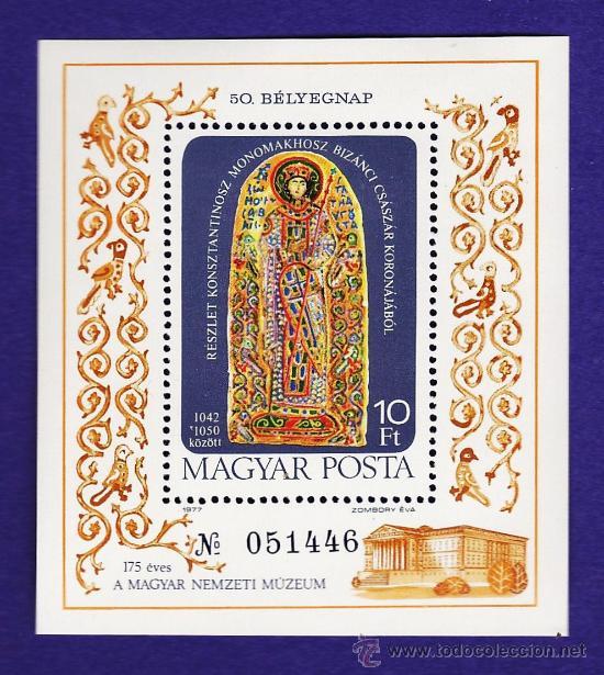 ARQUEOLOGIA / HISTORIA - HUNGRIA - 150 AÑOS MUSEO NEMZETI - DIA SELLO - 1 HOJA/ HB - NUEVA -AÑO 1977 (Sellos - Temáticas - Arte)