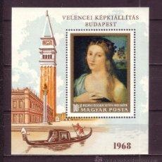 Sellos: HUNGRÍA HB 70** - AÑO 1968 - PINTURA ITALIANA - OBRA DE PALMA VECCHIO. Lote 28064623