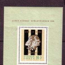 Sellos: HUNGRIA HB 39** - AÑO 1961 - MUSICA - 75º ANIVERSARIO DE LA MUERTE DEL COMPOSITOR FERENC LISZT. Lote 28419671