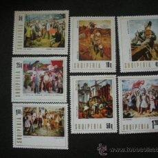 Sellos: ALBANIA 1976 IVERT 1664/70 *** CUADROS DIVERSOS - PINTURA. Lote 29309119