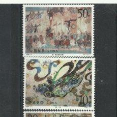 Sellos: ARTE PINTURA CHINA 1994 FRESCOS DINASTIA TANG . Lote 32264402