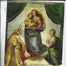 Selos: ALEMANIA CC CERTIFICADA ARTE PINTURA RELIGION MADONNA SIXTINA . Lote 33439450