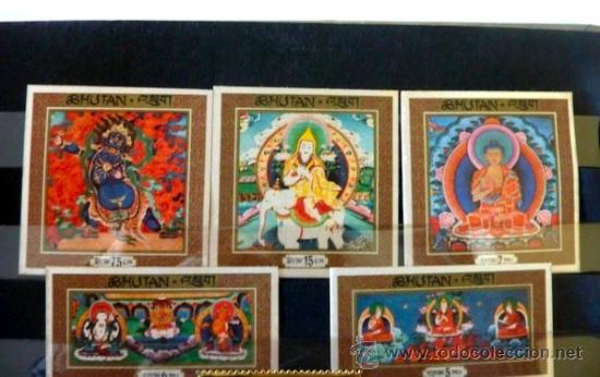 Sellos: Lote 250 sellos nuevos. Países exóticos (Bhutan, Yemen,etc.). Arte / pintura / Napoleón. 1968 - 1970 - Foto 12 - 33850271
