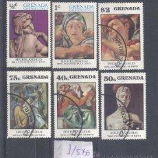 Sellos: GRENADA, ANIVERSARIO DEL NACIMIENTO DE MIGUEL ANGEL, LOTE DE SELLOS. Lote 34635150