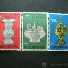 Sellos: INDONESIA 1975 IVERT 729/31 *** ARTE Y CULTURA -OBJETOS DIVERSOS. Lote 36720598