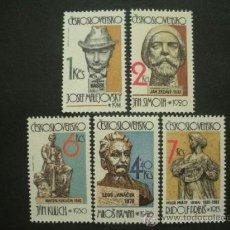 Sellos: CHECOSLOVAQUIA 1982 IVERT 2507/11 *** ARTE - ESCULTURAS CHECOSLOVACAS. Lote 37629210