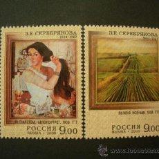 Timbres: RUSIA 2009 IVERT 7120/1 *** PERSONAJES DE LA PINTURA - Z. E. SEREBRYAKOVA. Lote 39156989