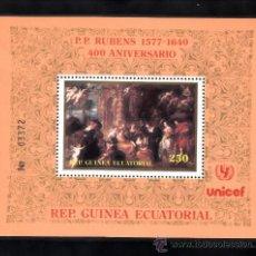 Sellos: GUINEA ECUATORIAL AEREO 108 HB** - AÑO 1978 - ARTE - PINTURA - OBRA DE RUBENS . Lote 112202556