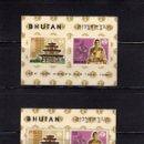 Sellos: SELLOS DE BHOUTAN. Lote 39485379