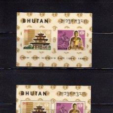 Sellos: SELLOS DE BHOUTAN. RELIGION, BUDISMO, BUDA. Lote 39485379