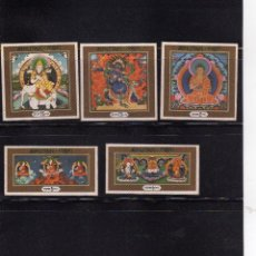 Sellos: BHOUTAN Nº YVERT 249-53 AÑO 1969 PINTURAS BUDISTAS SOBRE SEDA. BUDA. RELIGION. Lote 39486691