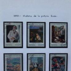 Sellos: SELLOS RUSIA - URSS - CCCP - HISTORIA DE LA PINTURA RUSA - AÑO 1973. Lote 40618306