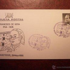 Sellos: PINTURA MATASELLO ESPECIAL - GOYA - TARJETA POSTAL - FUENDETODOS - 1990 -. Lote 42718981