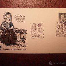 Sellos: PINTURA MATASELLO ESPECIAL - GOYA - ZARAGOZA - 1990. Lote 42719015
