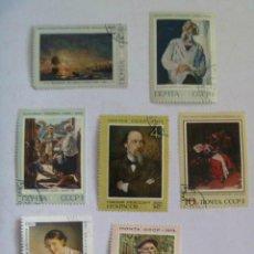 Sellos: LOTE DE 7 SELLOS DE LA UNION SOVIETICA , CCCP ( EPOCA COMUNISTA ): CUADROS , PINTURAS... Lote 43055221