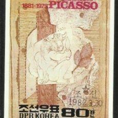 Sellos: COREA 1982 HOJA BLOQUE 100 AÑOS DEL NACIMIENTO DEL PINTOR ESPAÑOL PABLO PICASSO- CUBISMO. Lote 44558101