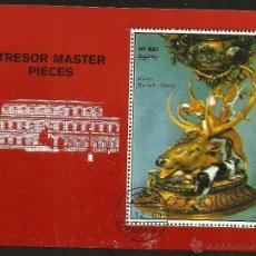 Sellos: YEMEN 1969 HOJA BLOQUE TRESOR MASTER PIECES- JOYA EL BAÑO DE DIANA EN MUNICH. Lote 44946882